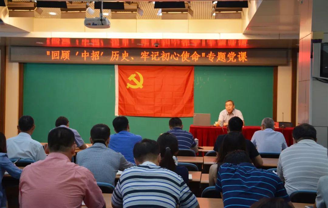 原党总支书记郎朗同志在专题党课现场宣讲中.jpg