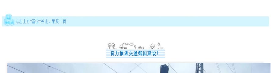 """点击上方""""蓝字""""关注,酷爽一夏.png"""