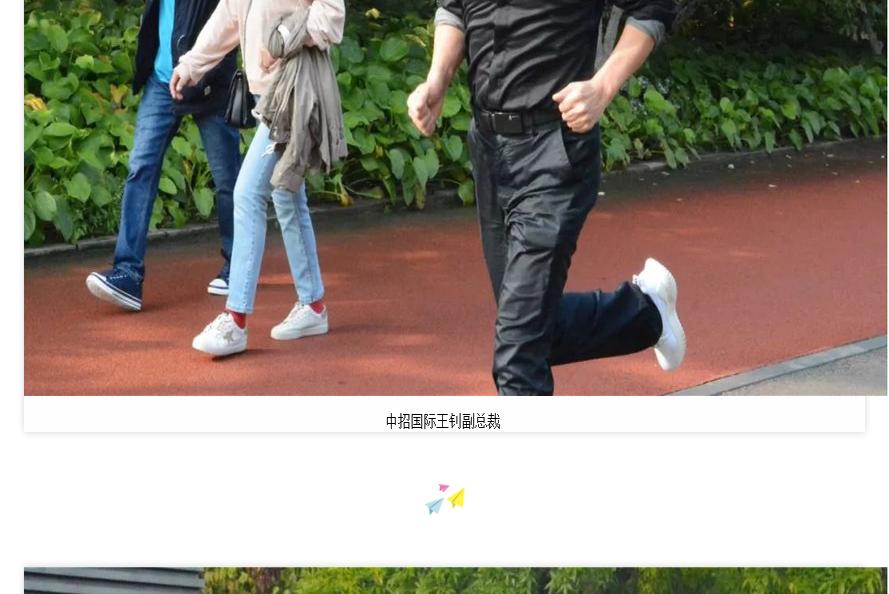 招标中心刘树苹党委书记.png