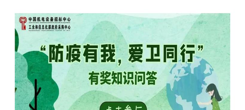 招标中心党建.png