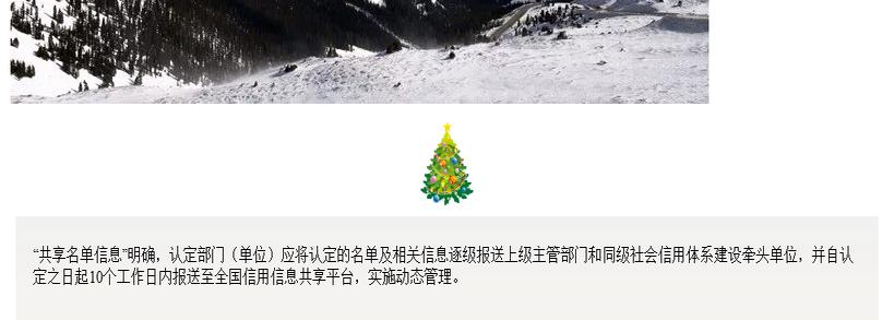 微信图片_20171225153911山顶落雪.jpg